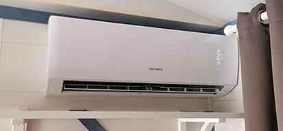 climatisation murale essentiel zen en marche